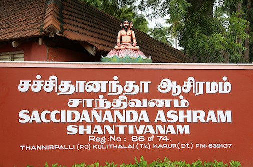 Ashrams in India